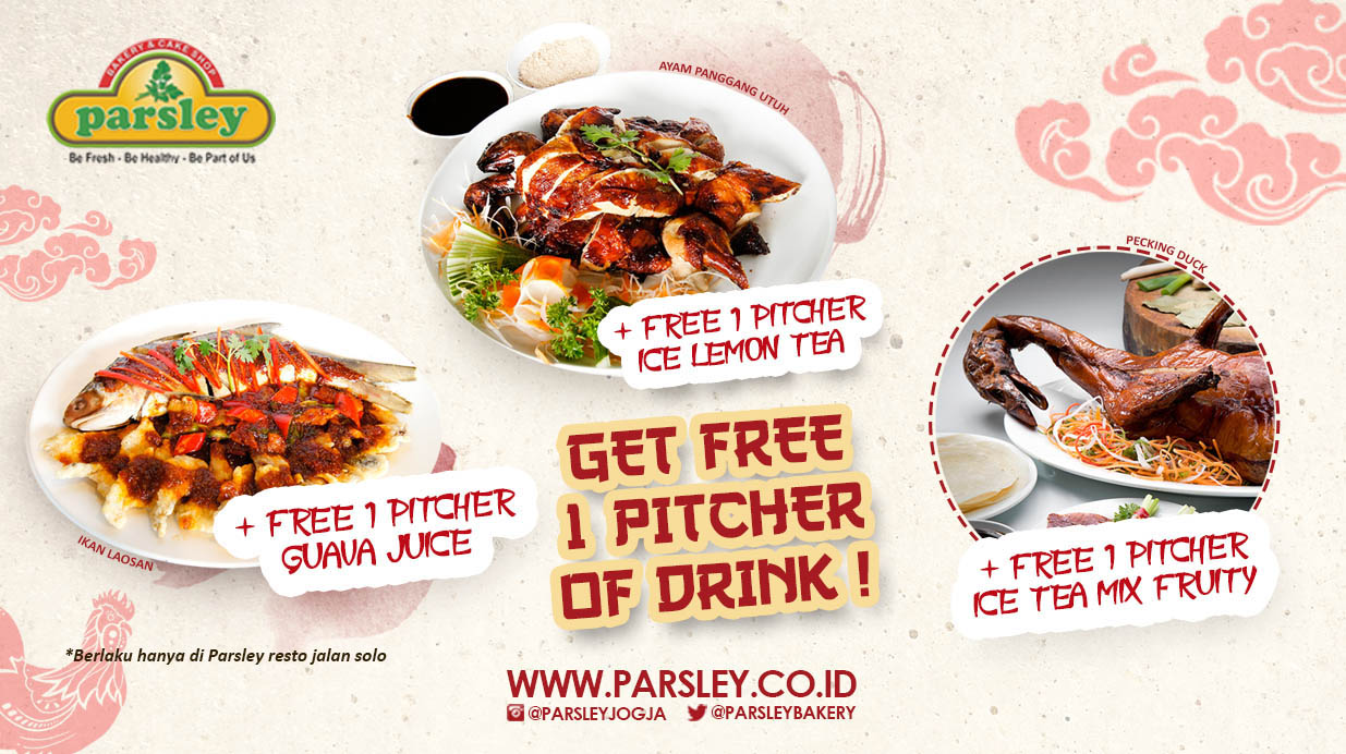 GET FREE 1 PITCHER OF DRINK